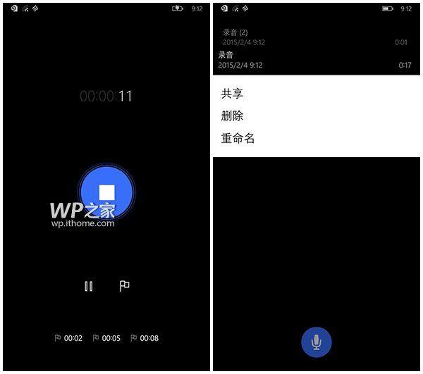 Windows 10 recording app