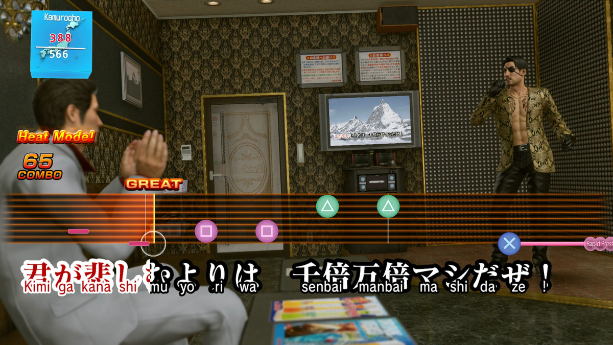 """2216bb08655 The cabaret club management is back from Yakuza 0. Beloved, snakeskin  be-jacketed madman Goro Majima is back in both a new version of the RTS-ish  """"Clan ..."""
