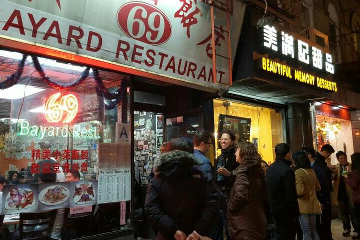 Fans lined up when 69 Bayard closed last month.
