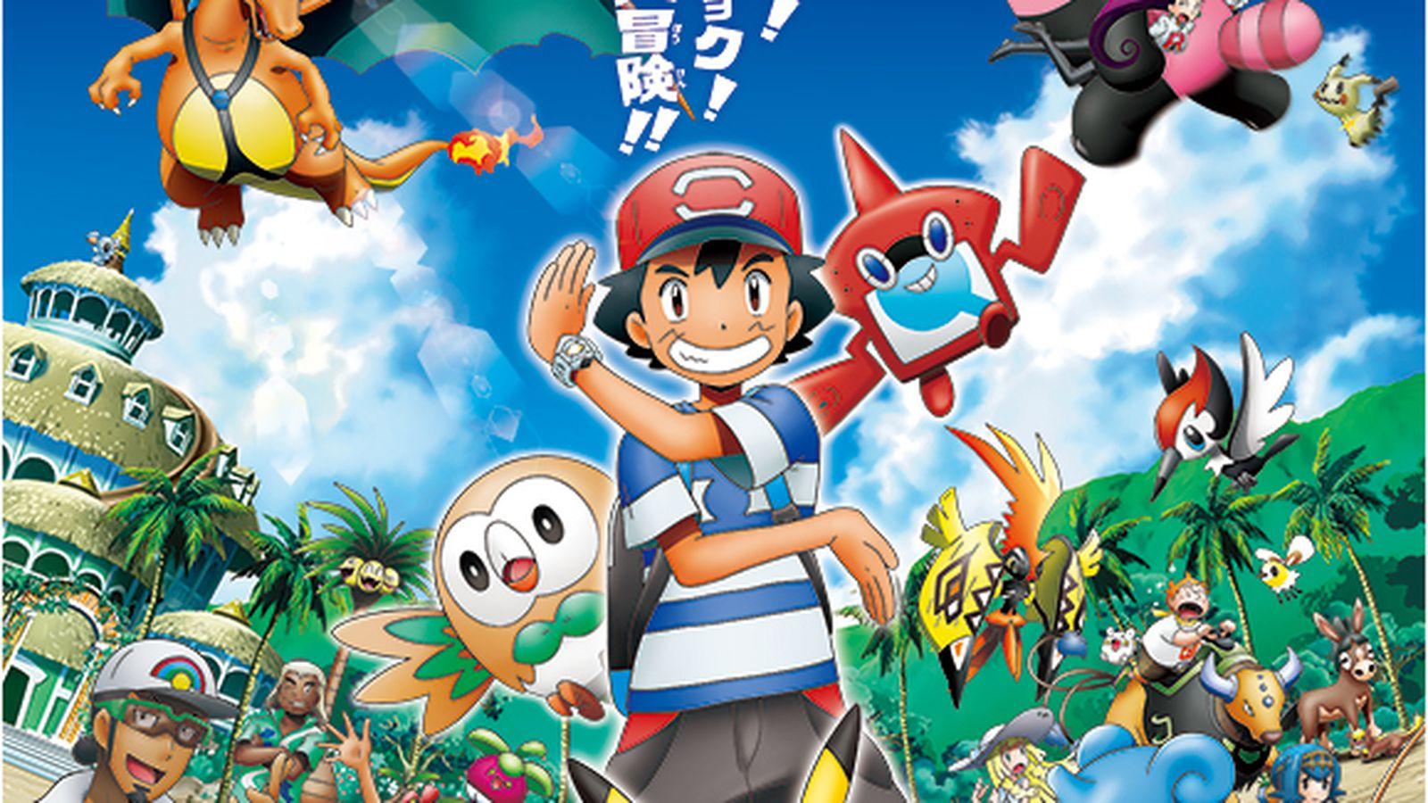 pokémon sun and moon anime airs stateside starting next month
