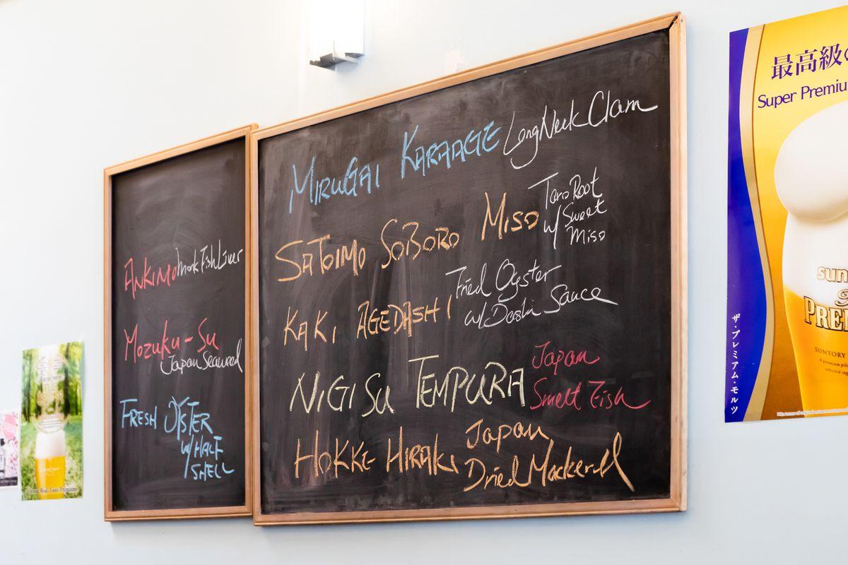 A chalkboard listing specials