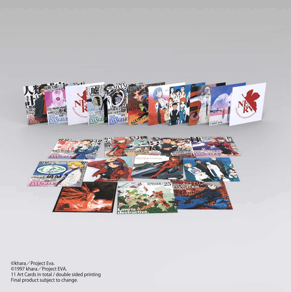 Art card details from the Neon Genesis Evangelion Ultimate Edition