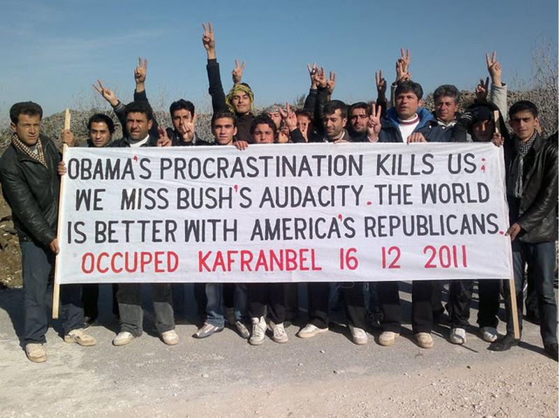 Kafranbel Bush