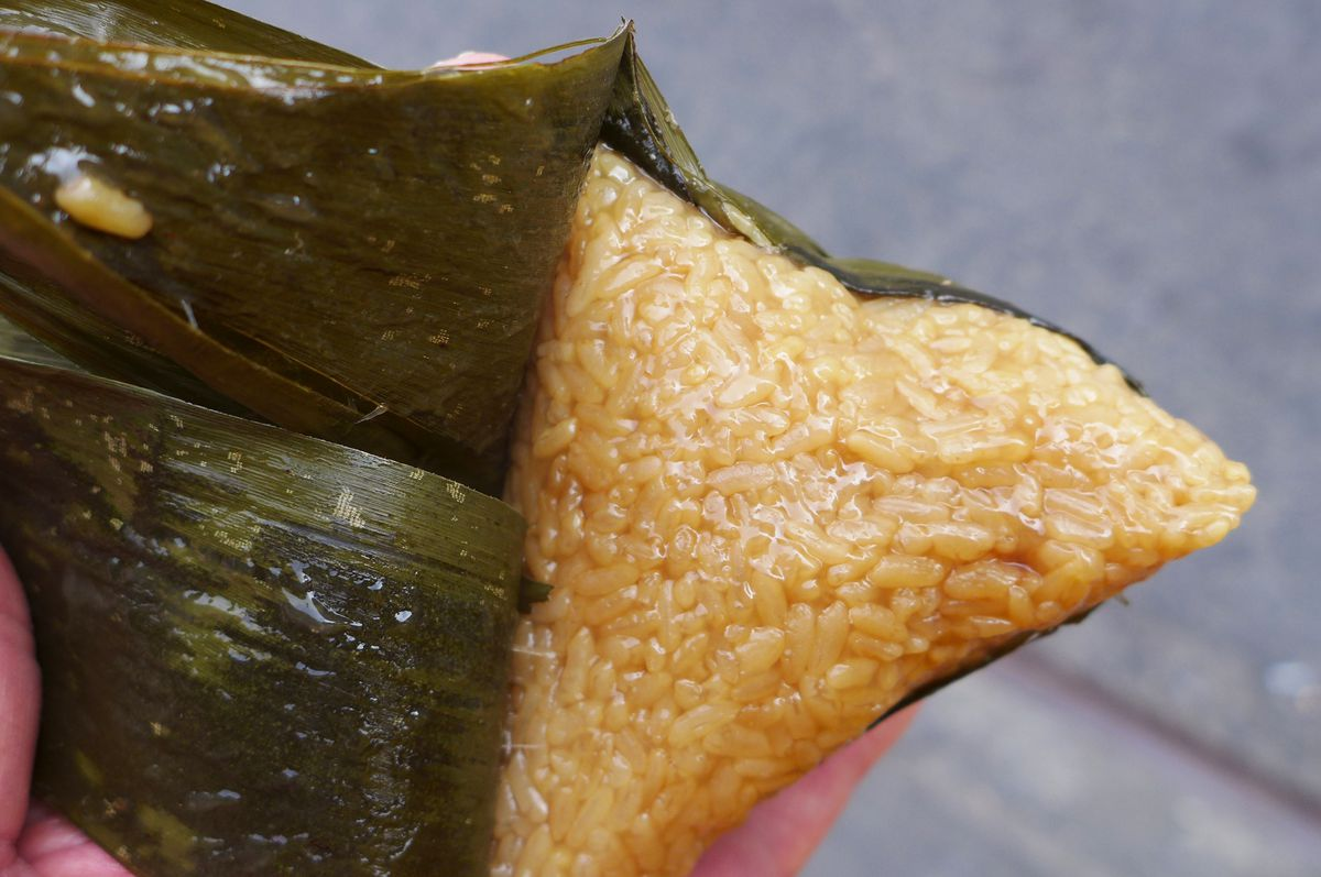 Also known as zongzi