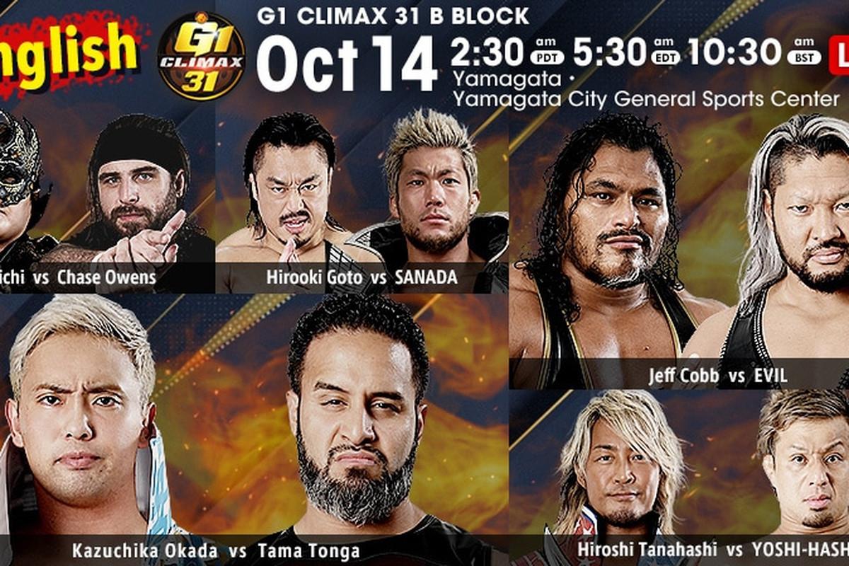 Match lineup for night sixteen of NJPW G1 Climax 31
