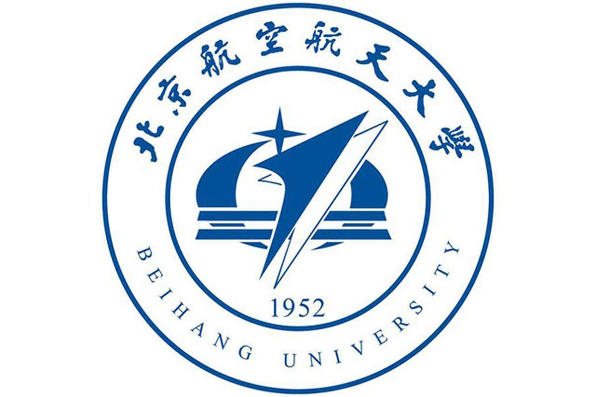 beihang university official 640