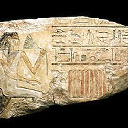 """""""Relief of the Lady Wadjkaues,"""" 1971-1928 B.C. (painted limestone, 14 1/2 by 23 1/4 by 1 3/4 inches), Egypt, Deir d-Bersheh, tomb 3."""