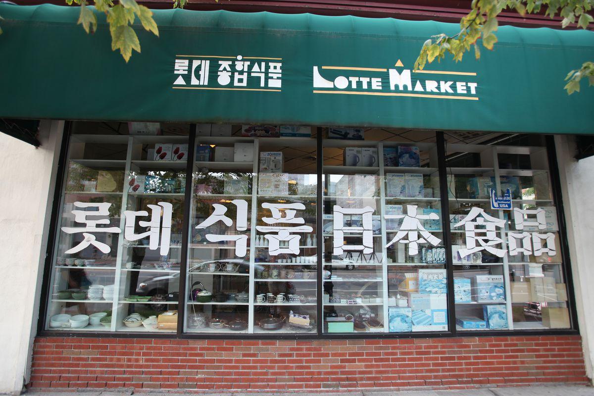 Lotte Market