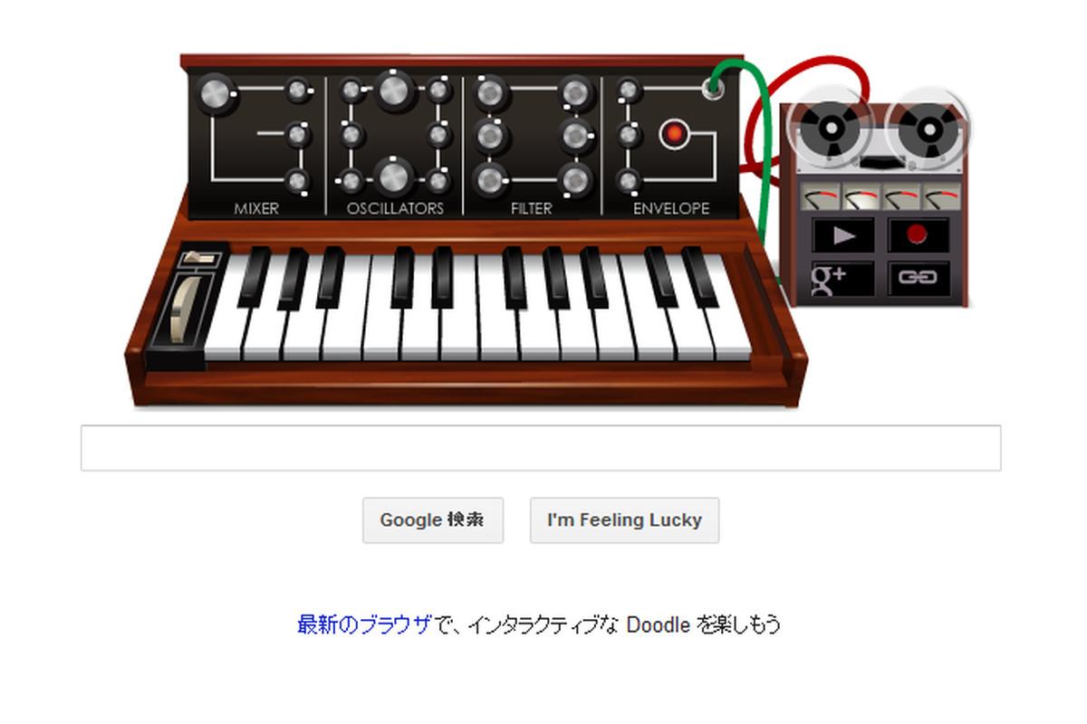 Moog Google Doodle