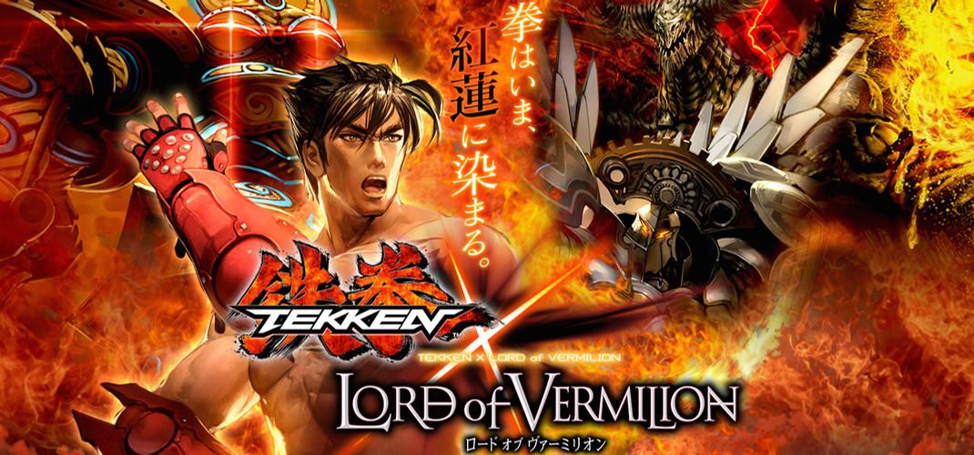tekken x lord of vermilion