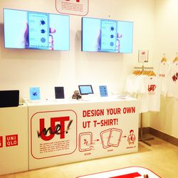 The pop-up's coolest feature is the <b>UT T-shirt station</b>, where shoppers can design their own one-of-a-kind tees for $22.90. After using an in-store iPad to create your design, the tee is printed in two minutes and ready to take home! This and the <a