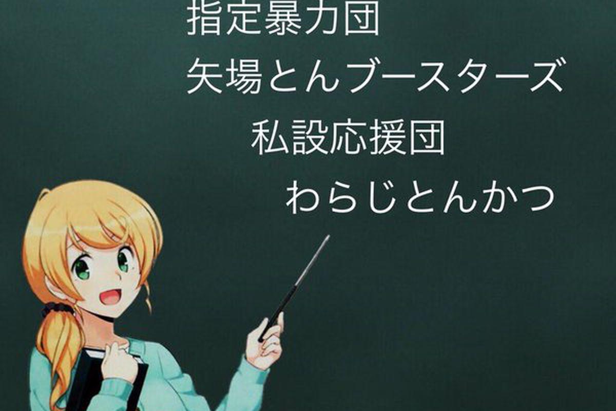 This English-language Japanese textbook unwittingly spawned
