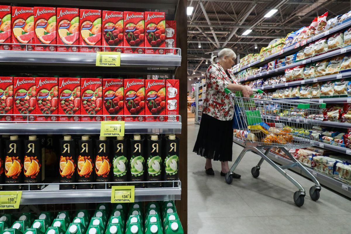 Perekrestok grocery store in Moscow