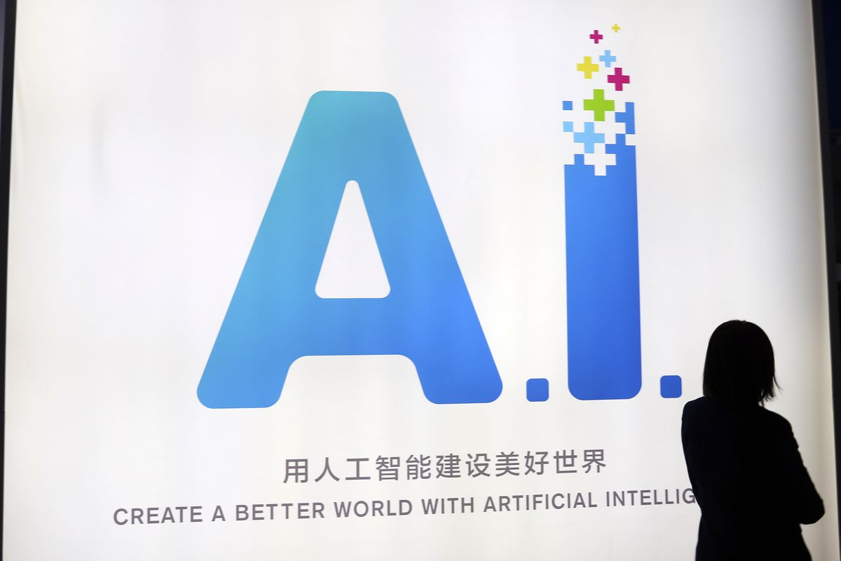 An AI exhibit at the Appliance and Electronics World Expo in Shanghai.