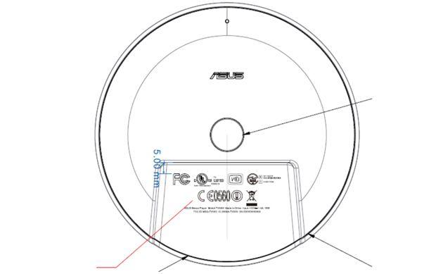 Nexus Player FCC