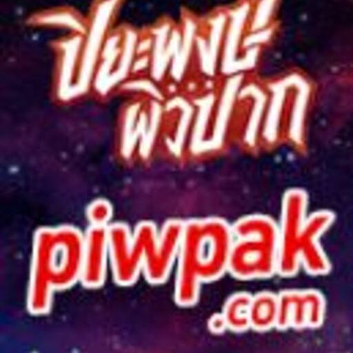piwpak22