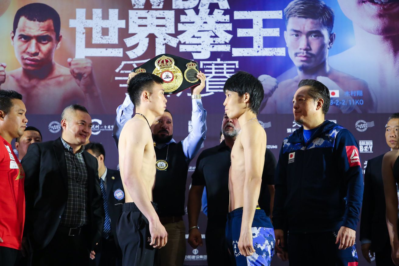 GoldenBoyPR1 2019 May 25.0 - Xu-Kubo | Canizales-Kimura: Live stream and coverage, 7 am ET
