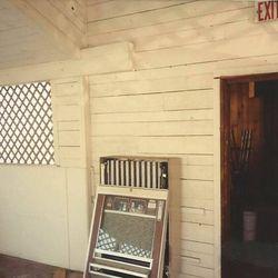The old cigarette machine.
