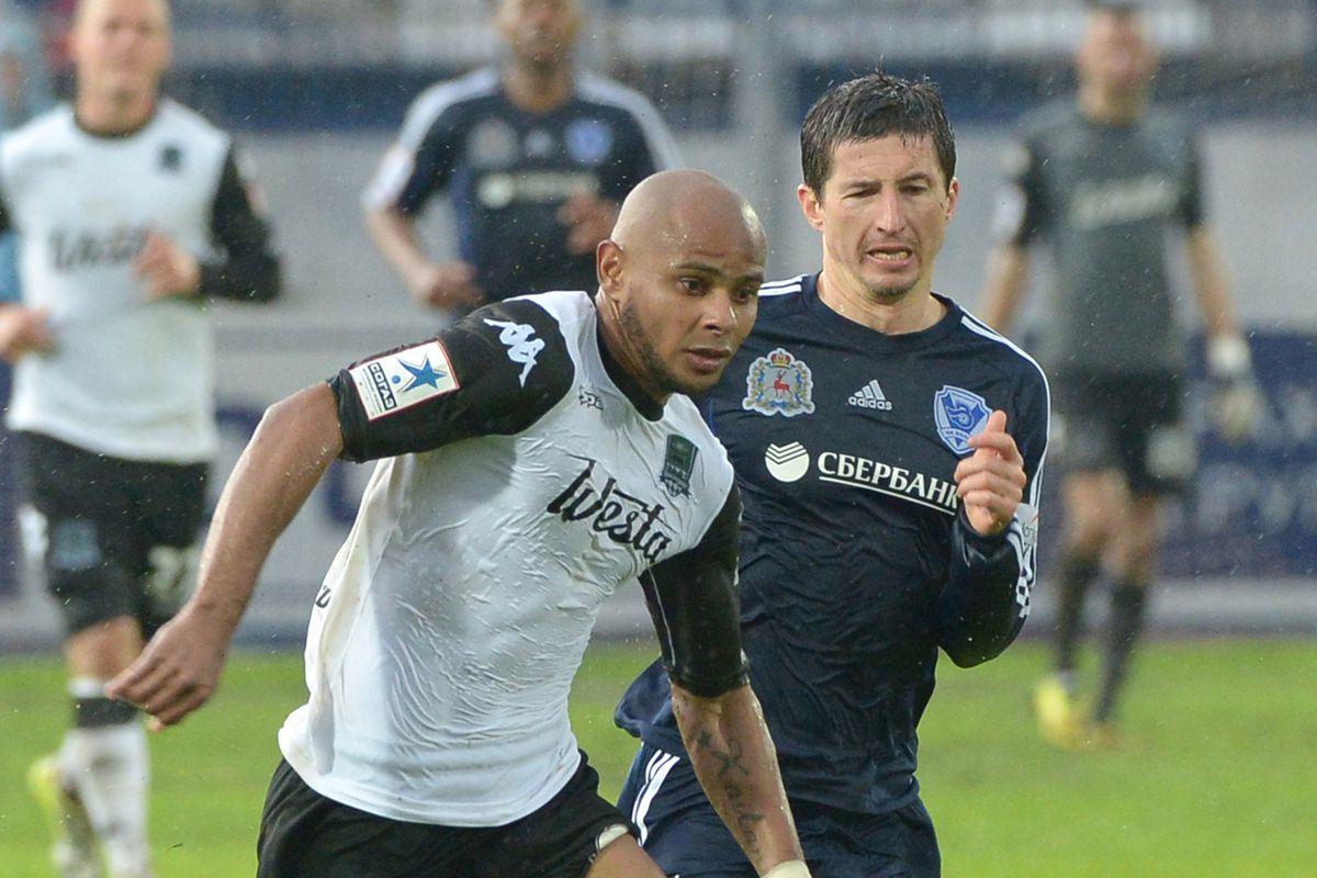 Ari of FC Krasnodar