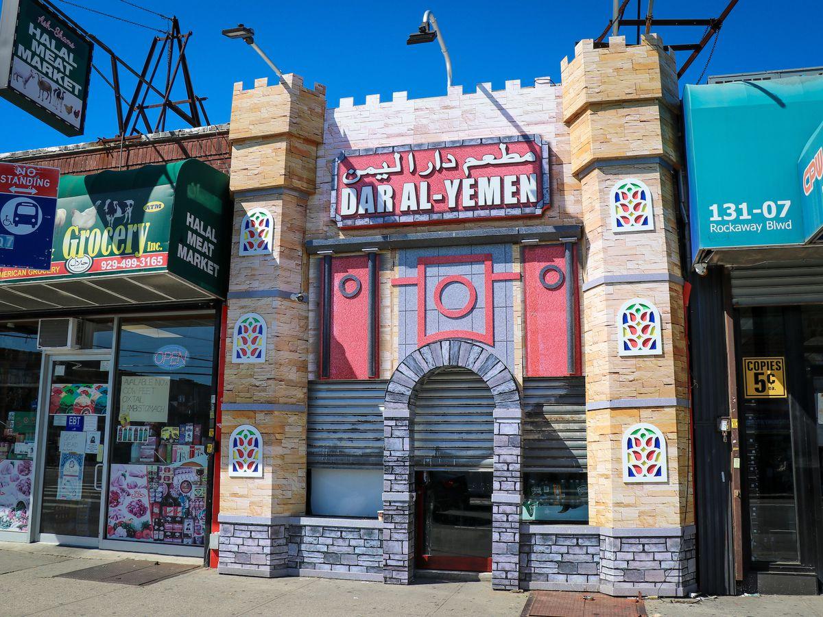 Dar Al-yemen