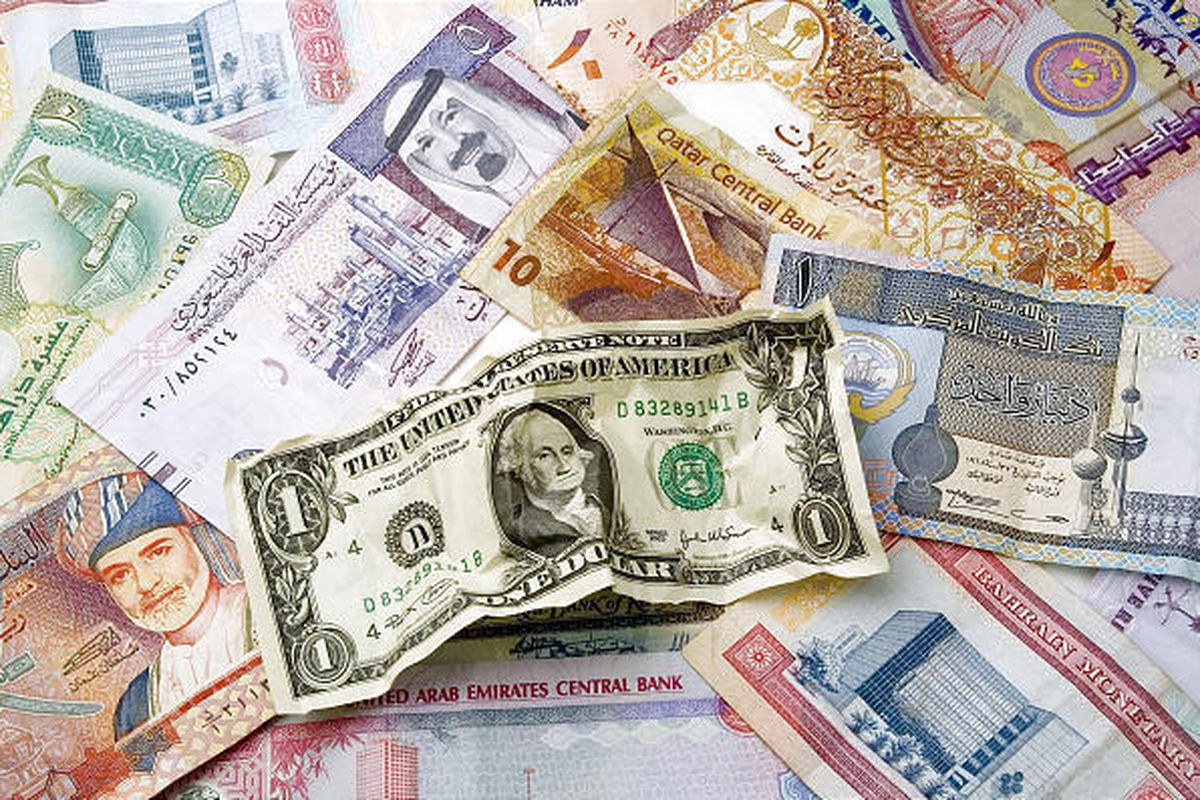 Experts Warn Of Foreign Currency Scam