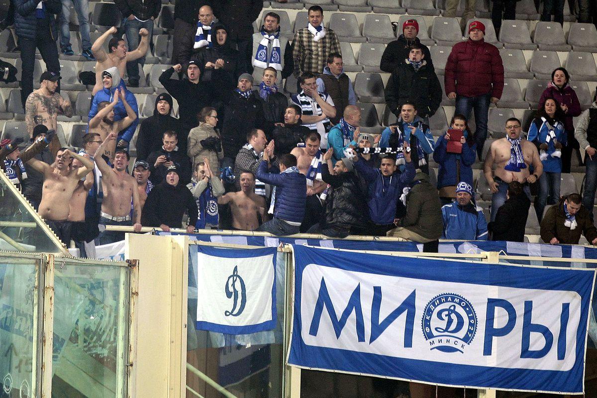 Fans of Dinamo Minsk
