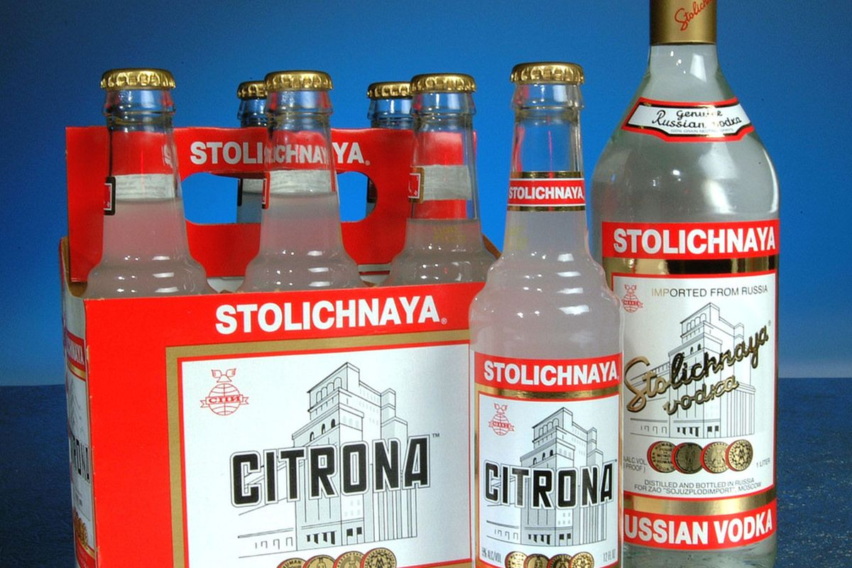 """""""Icing"""" is soooo 2010, bro. We prefer Citrona for its sleek Soviet design and the subtle hints of bread lines in the aftertaste. via <a href=""""http://www.cspinet.org/booze/images/citrona.jpg"""">www.cspinet.org</a>"""