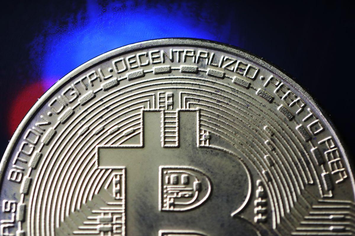 A visual representation of a bitcoin