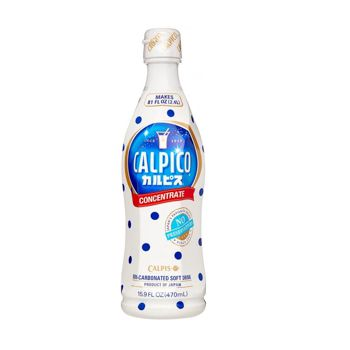"""A white bottle with blue dots that reads """"Calpico"""""""
