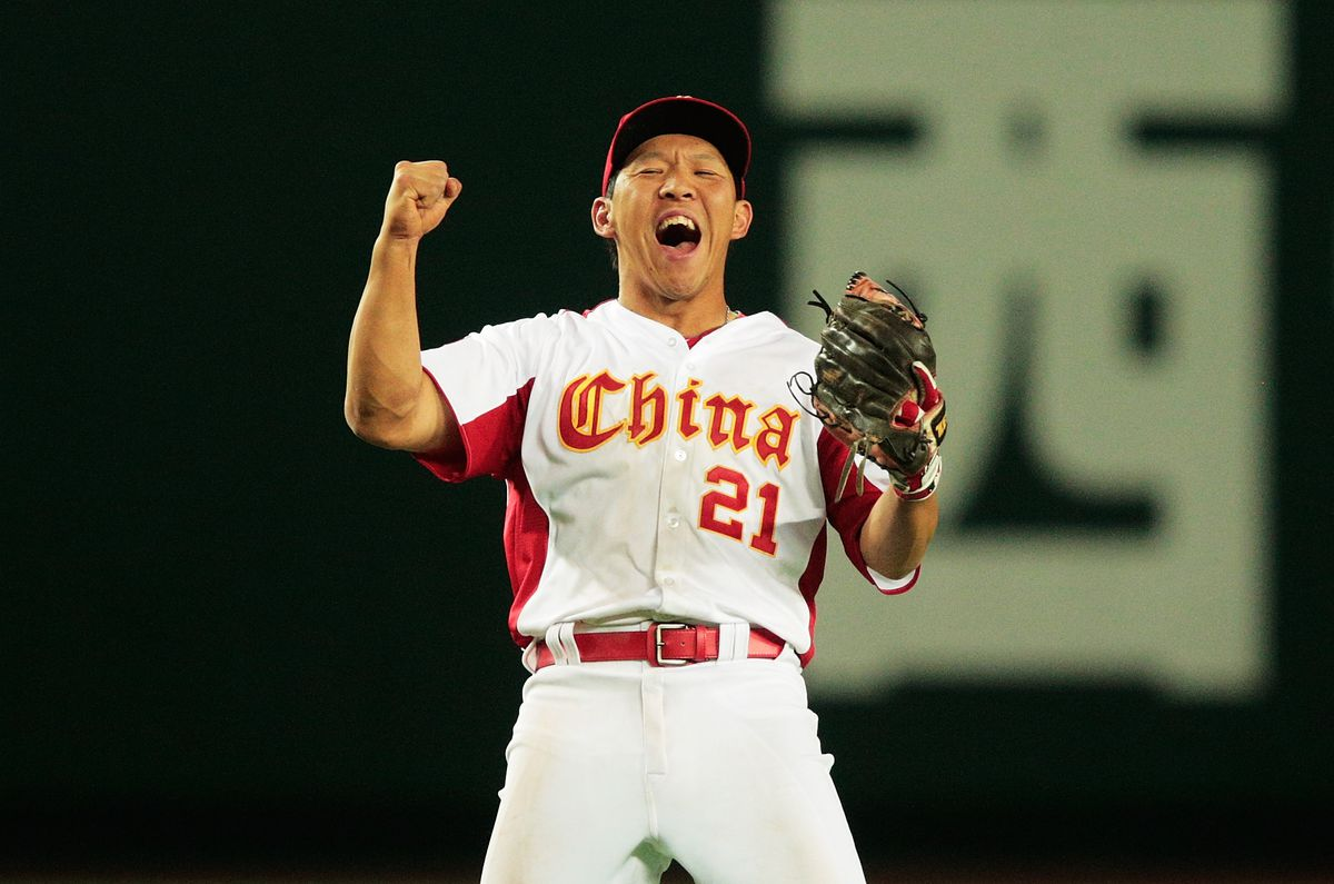 China v Brazil - World Baseball Classic First Round Group A