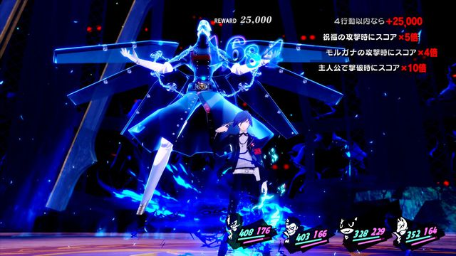 The Persona 3 protagonist aims his evoker at his head and summons Thanatos