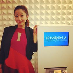 Best idea ever: a Printsamatic booth instantly printed Instagram photos that included the #31philliplimLA hashtag.