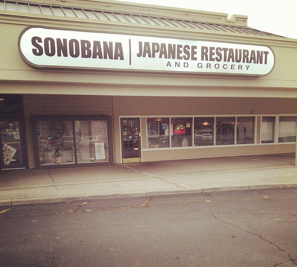 Sonobana