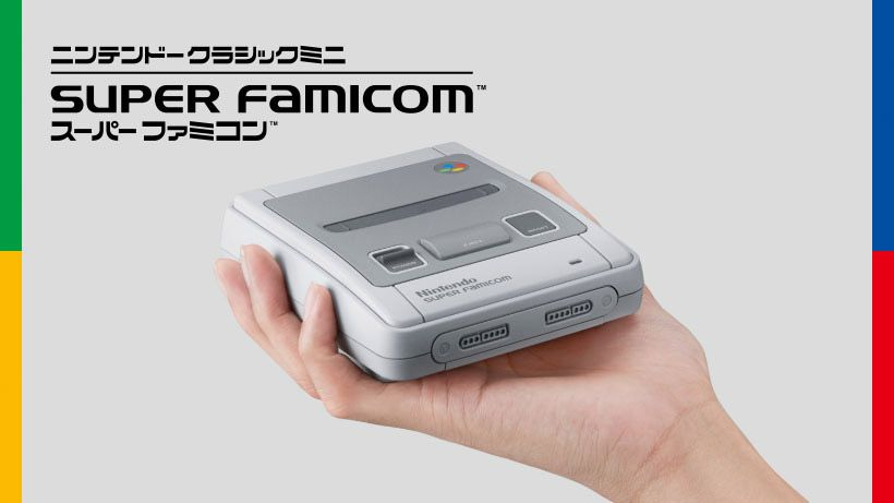 Here are the games on Japan's Super NES Classic Edition - Polygon