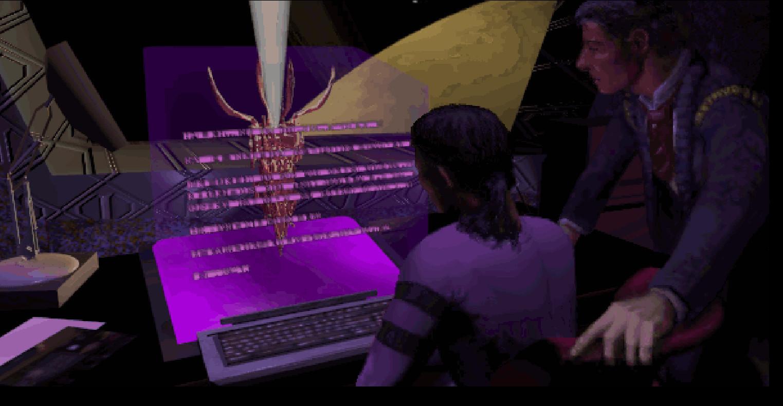 System Shock Hacker