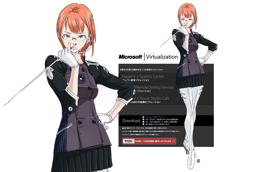 A Visual History Of Microsoft S Anime Fetish The Verge HD Wallpapers Download free images and photos [musssic.tk]