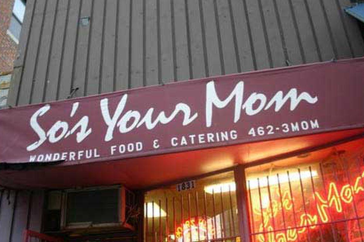 So's Your Mom, Washington, DC