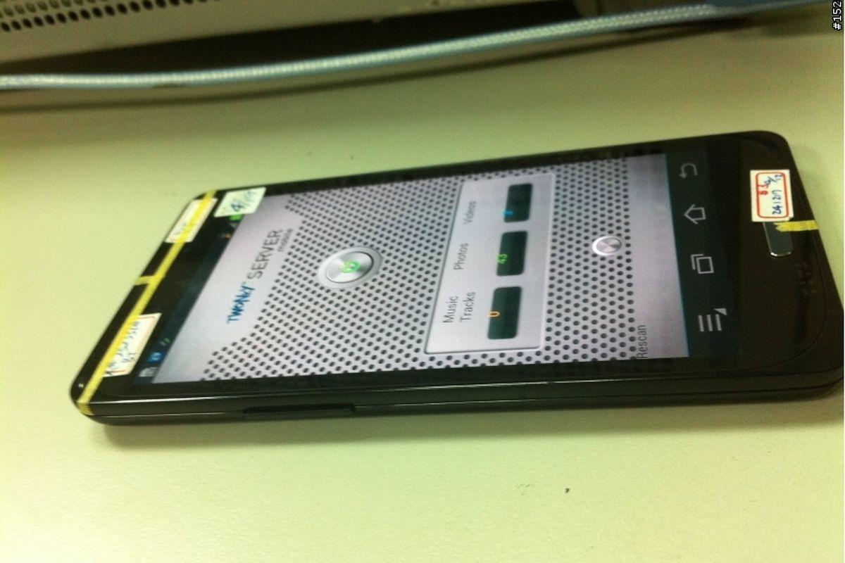 Galaxy SIII Touchwiz