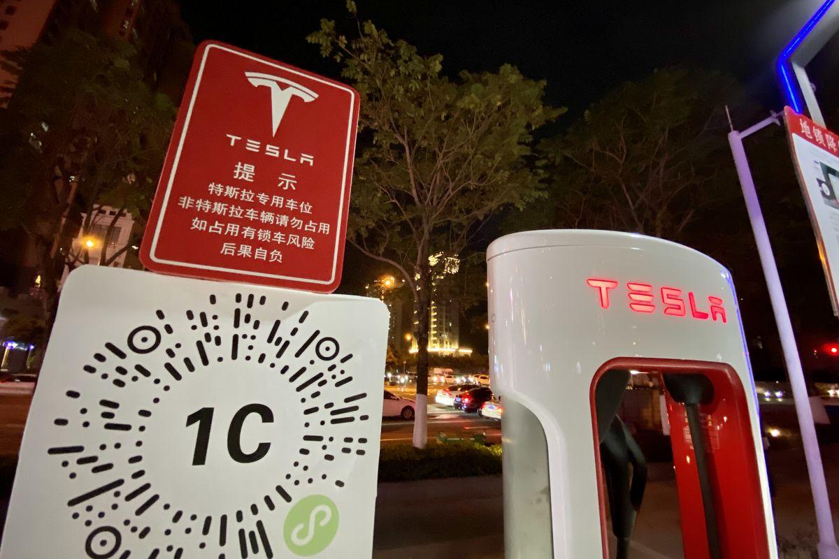 Tesla Charging Station In Putian