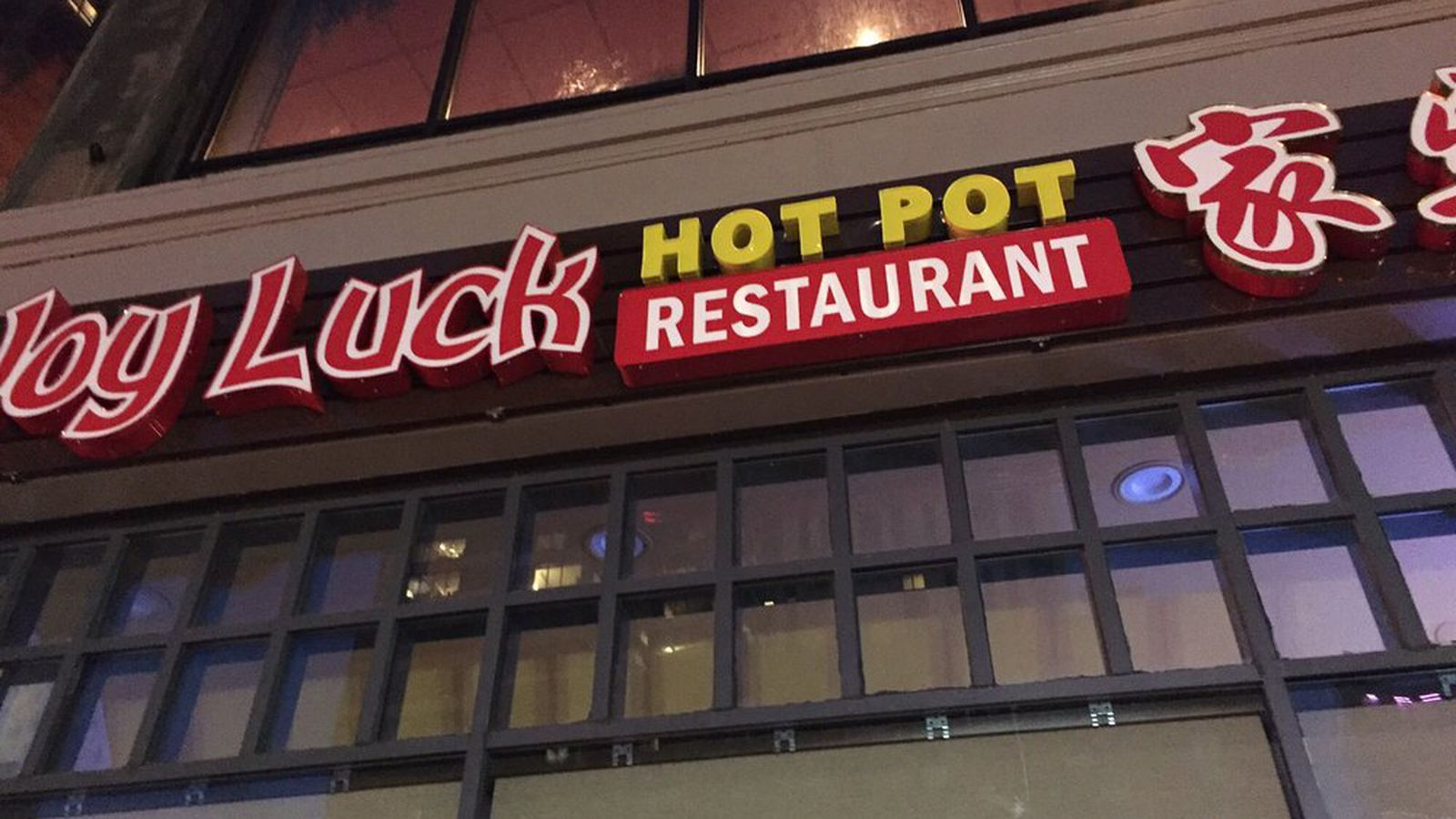 Joy Luck Hot Pot Opens In Chinatown Eater Boston