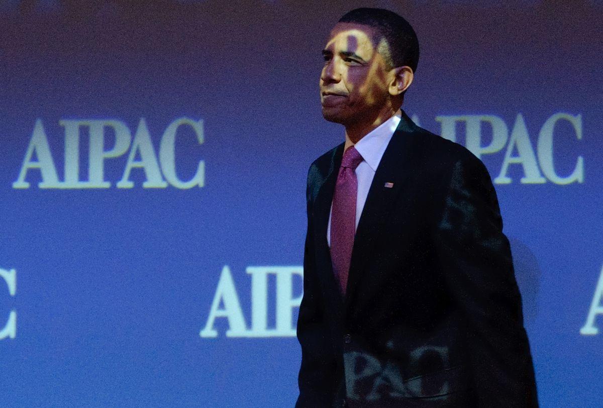 obama aipac Mandel Ngan/AFP/Getty Images