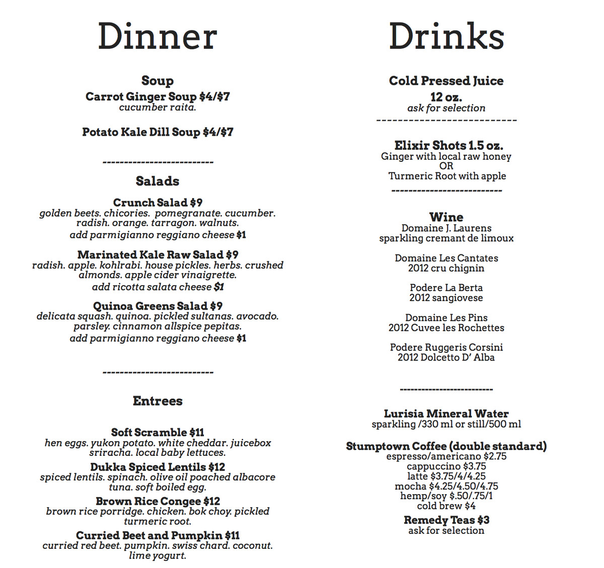 juicebox menu
