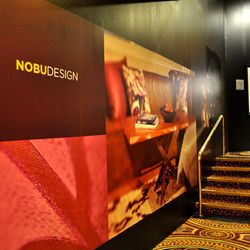 The Nobu hotel is also being promoted.