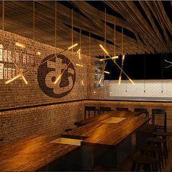 """<a href=""""http://ny.eater.com/archives/2014/08/mu_ramen_opening_menu.php"""">Glimpse the Menu for Mu Ramen's Triumphant Return</a>"""