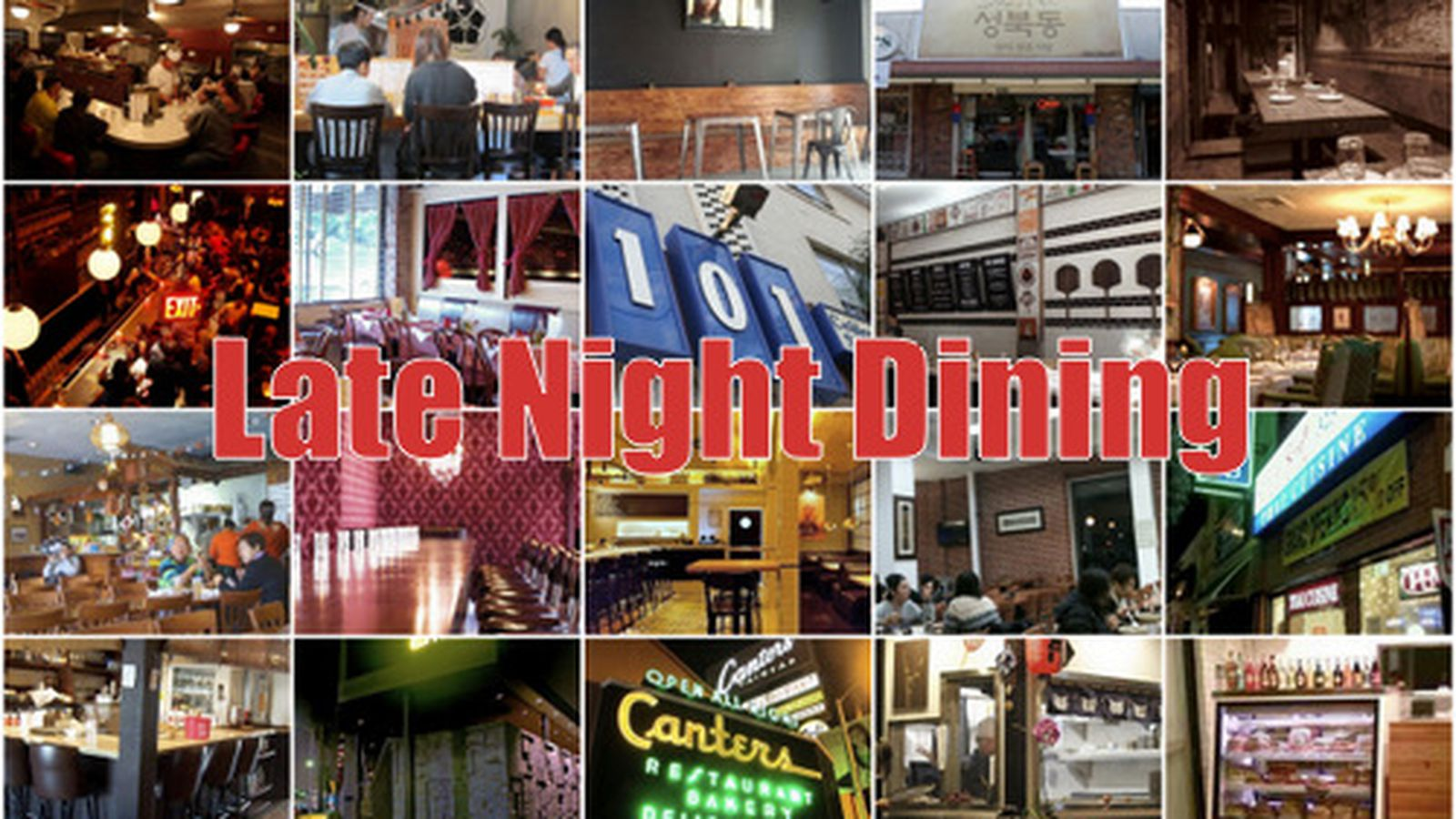 A handy guide to late night dining in la winter 2014 for Late night restaurants