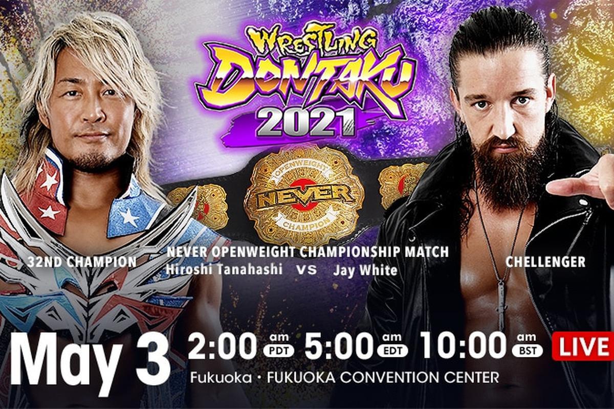 "Match graphic for Hiroshi Tanahashi vs. ""Switchblade"" Jay White at NJPW Wrestling Dontaku 2021"