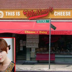 """<a href=""""http://ny.eater.com/archives/2012/05/cheese_whiz_tia_keenan_joins_murrays_winecheese_bar.php"""">Tia Keenan Joins Murray's Wine/Cheese Bar</a>"""