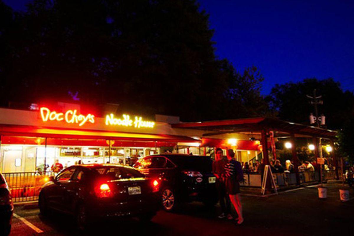 The original Atlanta Doc Chey's. Photo courtesy of Facebook.