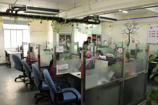 Foxconn's 24-hour call center