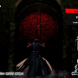 The red Will Seed of Lust in Kamoshida's palace